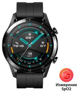 Смарт-часы Huawei Watch GT2 (и другие смарт часы Huawei в описании)