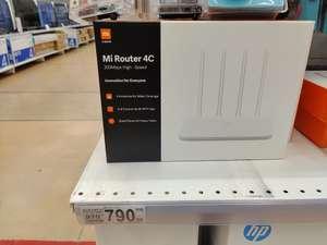 [Н.Новгород] Wi-Fi роутер Xiaomi Mi Router 4C