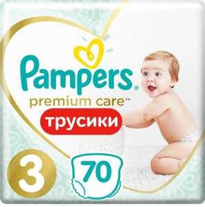 Pampers Подгузники-трусики Premium Care 6-11 кг (размер 3) 70 шт