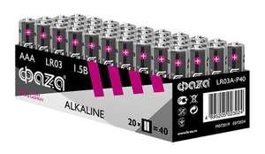 """Батарейки алкалиновые (щелочные) ФАZА ALKALINE ААА (LR03, """"Мизинчиковые"""") 40шт"""