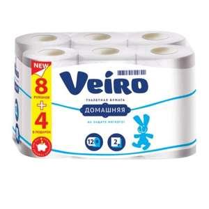 [не все города] Туалетная бумага Veiro двухслойная 12шт