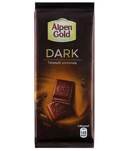 [МСК] Шоколад Alpen Gold темный классический