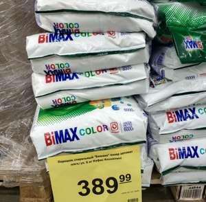 [Казань] Порошок стиральный BiMAX 6кг в магазине Находка