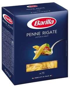 Макаронны Barilla в ассортименте, 450 г