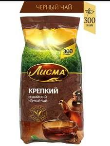 Чай черный / рассыпной Лисма 300 гр