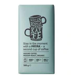 Кофе молотый PÅTÅR средней обжарки 0,5кг