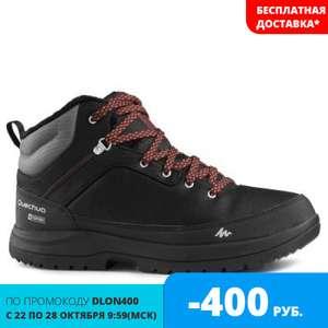 Мужские зимние ботинки SH100 warm QUECHUA х Decathlon