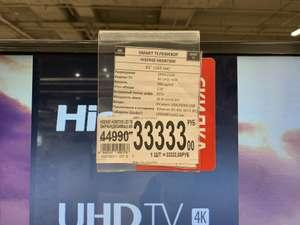 """[Москва, Авиапарк] Телевизор 4К Hisense 65"""" H65B7300"""
