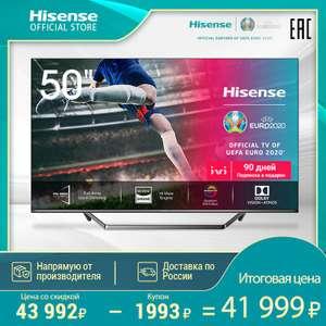 Телевизор Hisense 50U7QF 4K UHD