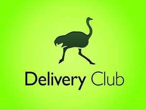 Скидка 40% в Delivery Club