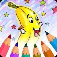 [Android] Первая книжка-раскраска для детей детского сада