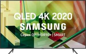 "QLED телевизор SAMSUNG QE55Q70TAUXRU, 55"", Ultra HD 4K"