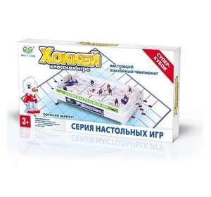 Настольная игра S+S Toys Хоккей