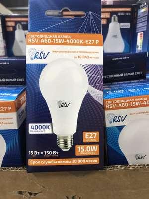 Лампа светодиодная RSV 15W