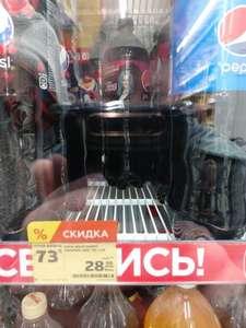 [МО] Pepsi Wild Cherry 1,5 л.