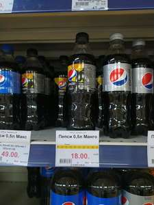 [СПБ] Pepsi манго 0,5 (Сезон)