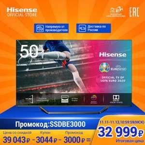 """Телевизор 50"""" 4K UHD Hisense 50U7QF"""