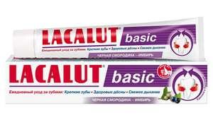 Зубная паста Lacalut чёрная смородина, 60мл
