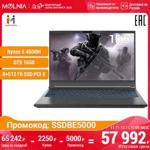 "Игровой ноутбук Maibenben Maibook X546 15.6""FHD/AMD Ryzen 5 4600H/GTX 1650 4Гб/ADS матрица/8Гб+512Гб SSD на Tmall"