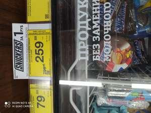 [Екб и др.города] Мороженое Snickers за 1 рубль при покупке ведерка Snickers