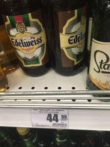 [СПБ, возможно другие города] Пиво Эдельвейс, 0,45 л.