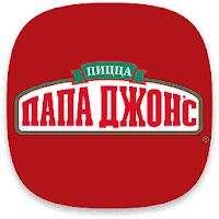 [СПб] Пицца 30 см в подарок за заказ от 949 рублей