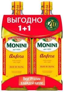 Оливковое масло Monini Anfora 2 х 1л