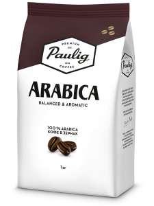 Arabica кофе в зернах, 1 кг, Paulig