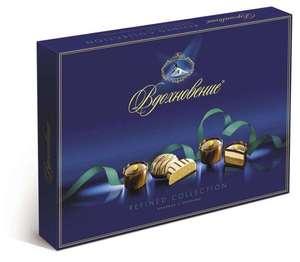 """Конфеты """" Вдохновение """" Шоколадные, 170г"""