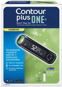 Глюкометр Contour plus ONE, с Bluetooth (по промокоду в 10%)