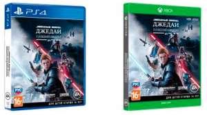 [PS4 / XBOX One] Звёздные Войны Джедаи: Павший Орден (диск)