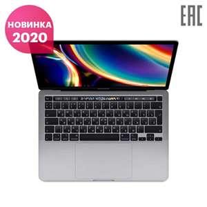 """[11.11] Ноутбук Apple MacBook Pro 13 mid 2020 13.3"""" 2560x1600/i5 2000MHz/16GB/512GB SSD/Intel iris Plus (MWP42RU/A, MWP72RU/A) Tmall"""