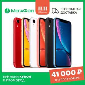Apple iPhone XR 64 ГБ и Apple iPhone 11 64GB (описание) (Tmall)