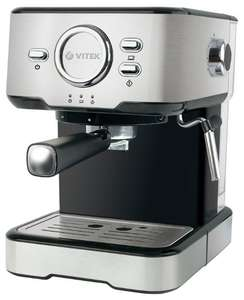 Кофеварка рожковая VITEK VT-1520 серебристый/черный