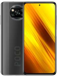 Смартфон Xiaomi Poco X3 NFC 6+128 Гб