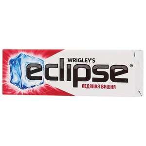 [Кострома] Жевательная резинка Eclipse Ледяная Вишня