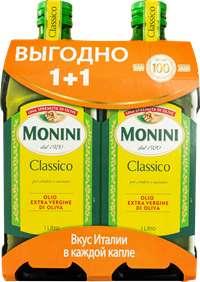 Масло оливковое MONINI Classico Extra Vergine, Италия, 2 х1л