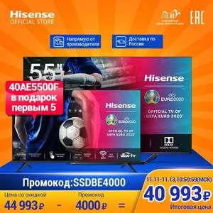 """[11.11] Телевизор Hisense 55U7QF (55"""", 4K, qled) + 40AE5500F - первым 5 покупателям!"""