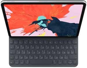 [Москва] Чехол-клавиатура Apple Smart Keyboard Folio для iPad Pro 11