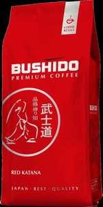 Кофе в зернах Bushido Red Katana 227 г