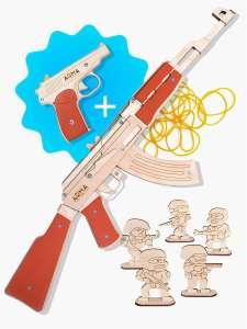 Набор игровой: резинкострел-автомат и пистолет ПМ (Arma.toys)