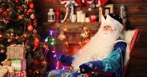 Именное видеопоздравление от Деда Мороза!