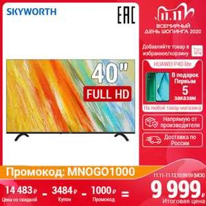 "[11.11] Телевизор 40"" Skyworth 40E20 FullHD TV 4049InchTv (Tmall)"