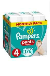 Трусики Pampers Pants 4 (9-15 кг) 176 шт.