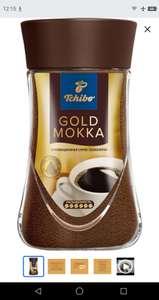 Кофе растворимый Tchibo Gold Mokka 95