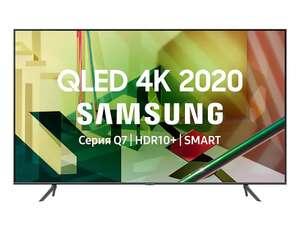 """Телевизор Samsung QE55Q70TAUX 55"""" (в приложении)"""