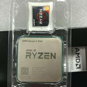 Процессор AMD Ryzen 7 2700