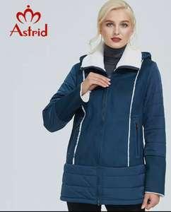 Куртка женская зимняя с капюшоном с 11.11