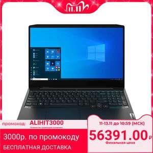 """Ноутбук LENOVO Gaming 3 15.6"""", IPS, Ryzen 5 4600H, GTX 1650, 8Гб, 256Гб SSD"""