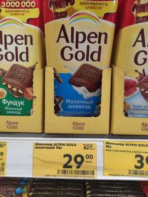 [МСК] Шоколад Alpen Gold Молочный 90гр